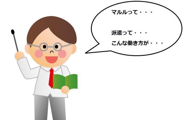 <保育士&介護職☆働き方相談会!!>