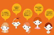 【家庭優先なら派遣がベスト!を動画で説明】ママのためのオンライン就職説明会に参加してきました!